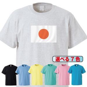 Tシャツ/国旗/日本/7色/0027a|gmsfactory