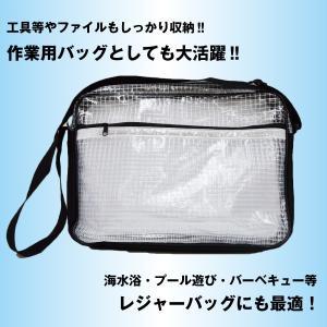 ショルダーバッグ/透明バッグ/クリーンルーム/工具収納/レジャーバッグ/プール|gmsfactory