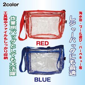 ショルダーバッグ/透明バッグ/クリーンルーム/工具収納/レジャーバッグ/プール/赤/青|gmsfactory