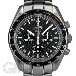 オメガ スピードマスター HB-SIA コーアクシャル  GMT ソーラーインパルス 321.90.44.52.01.001 OMEGA 新品メンズ 腕時計 送料無料|gmt