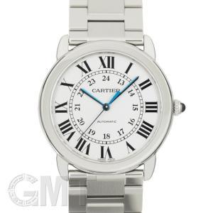 カルティエ ロンドソロ ドゥ カルティエ 36MM WSRN0012 CARTIER 新品 ユニセックス  腕時計  送料無料  年中無休 gmt