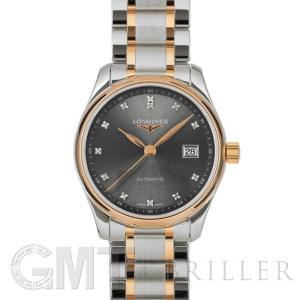 ロンジン マスターコレクション グレー L2.257.5.07.7 LONGINES 新品 レディース  腕時計  送料無料  年中無休|gmt