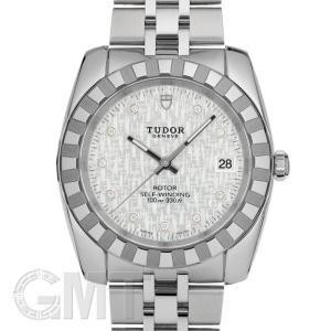チュードル クラシックデイト  21010G シルバーモザイク 12Pダイヤ TUDOR 新品 メンズ  腕時計  送料無料  年中無休|gmt