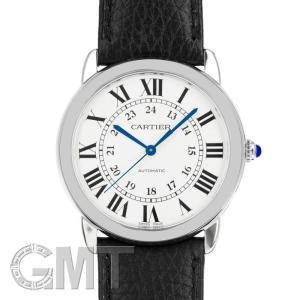 カルティエ ロンド ソロ ドゥ カルティエ ウォッチ 36mm WSRN0021 CARTIER 新品 レディース  腕時計  送料無料  年中無休 gmt