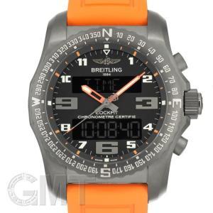 ブライトリング プロフェッショナル コックピット B50 ナイトミッション ブラック オレンジラバー V501O41XRV BREITLING 新品メンズ 腕時計 送料|gmt
