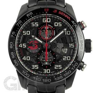 タグホイヤー カレラ キャリバー ホイヤー01 セナ限定モデル CAR2A1L.BA0688 TAG HEUER 新品 メンズ  腕時計  送料無料  年中無休 gmt
