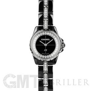 シャネル J12・XS H5236 ブラック ブレスダイヤ CHANEL 新品 レディース  腕時計  送料無料  年中無休 gmt