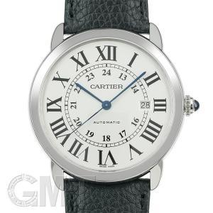 カルティエ ロンドソロ 42mm WSRN0022 CARTIER 新品 メンズ  腕時計  送料無料  年中無休 gmt