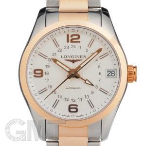 ロンジン コンクェスト クラシック GMT L2.799.5.76.7 LONGINES 新品 メンズ  腕時計  送料無料  年中無休|gmt