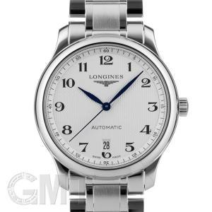 ロンジン マスターコレクション L2.628.4.78.6 LONGINES 新品 メンズ  腕時計  送料無料  年中無休|gmt