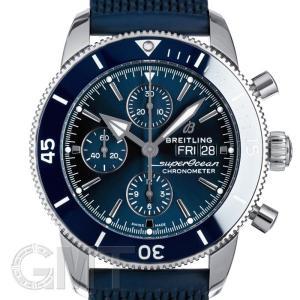 ブライトリング スーパーオーシャン ヘリテージ II クロノグラフ 44 ブルー ラバー A275C-1QRC BREITLING BREITLING 新品 メンズ  腕時計|gmt