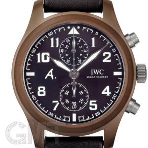 IWC パイロットウォッチ クロノグラフ ラストフライト ブラウンセラミック IW388004 世界1700本限定 IWC 新品メンズ 腕時計 送料無料|gmt