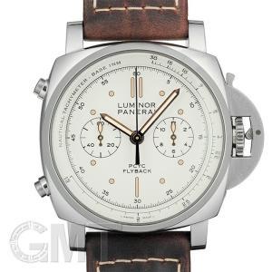 パネライ ルミノール 1950 PCYC 3DAYS クロノ フライバック オートマティック アッチャイオ PAM00654 OFFICINE PANERAI 新品メンズ 腕時計 gmt