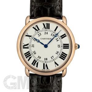 カルティエ ロンド ルイ カルティエ W6800251 36mm  CARTIER 新品 メンズ  腕時計  送料無料  年中無休 gmt