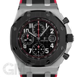 オーデマピゲ ロイヤルオークオフショア クロノグラフ・オートマティック 26470SO.OO.A002CA.01 AUDEMARS PIGUET 新品 メンズ  腕時計|gmt