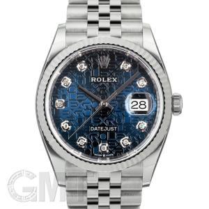 【2019年新作】ロレックス デイトジャスト36 36 126234G ブルーコンピューター  10Pダイヤ ジュビリーブレスレット ROLEX 【新品】【メンズ】 【腕時計】 【送料|gmt