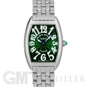 フランクミュラー トノーカーべックス 1752BQZ グリーン FRANCK MULLER 【新品】【レディース】 【腕時計】 【送料無料】 【年中無休】|gmt