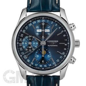 ロンジン マスターコレクション クロノグラフ ブルー レザー L2.673.4.92.0 LONGINES 【新品】【メンズ】 【腕時計】 【送料無料】 【年中無休】|gmt