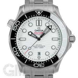 オメガ シーマスター ダイバー 300M ホワイト 210.30.42.20.04.001 OMEGA 【新品】【メンズ】 【腕時計】 【送料無料】 【年中無休】|gmt