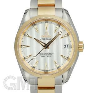 オメガ シーマスター アクアテラ 231.20.39.21.02.002 OMEGA 新品メンズ 腕時計 送料無料 年中無休|gmt