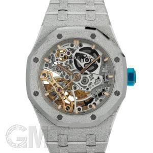 オーデマピゲ ロイヤルオーク ダブルバランス ホイール 15466BC.GG.1259BC.01 フロステッドゴールド AUDEMARS PIGUET 未使用品レディース 腕時計