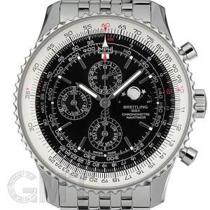 ブライトリング ナビタイマー 1461 リミテッド A1938021/BD20 A198B20NP世界1000本限定 BREITLING 中古メンズ 腕時計 送料無料|gmt