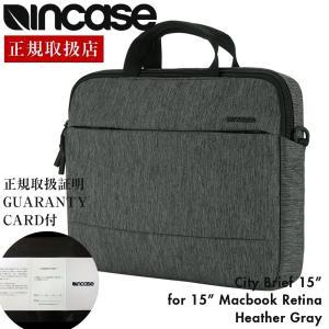 incase インケース City Brief 15inch ブリーフケース ノートPCケース Macbook 15インチRetina対応|gnine