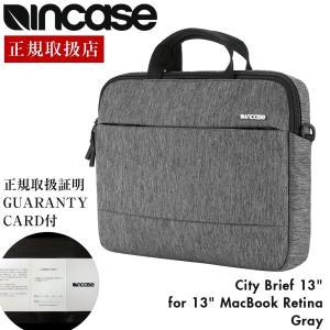 incase インケース City Brief 13inch ブリーフケース ノートPCケース Macbook 13インチRetina対応|gnine