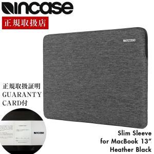 incase インケース Slim Sleeve ノートPCケース iPhone iPad Macbook 13インチRetina対応 誕生日 就職祝い 父の日 贈り物 ギフト|gnine