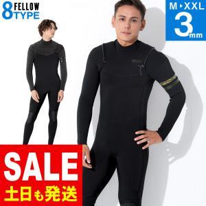 【 管理番号 19F-FS1 】 FELLOW ウェットスーツ フルスーツ 3mm 抜群の伸縮性と着...