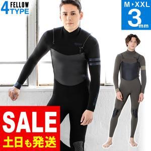 【 管理番号 18F-FS1 】 圧倒的な心地よさとタフさ。最上級の ウェットスーツ 誕生。 冷たい...