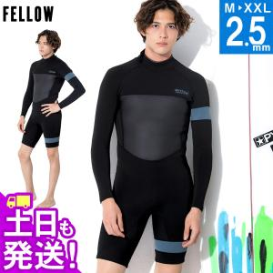 ロングスプリング ウェットスーツ メンズ サーフィン ロンスプ ウェットスーツ 2.5mm ウエットスーツ サーフィン FELLOW|go-island