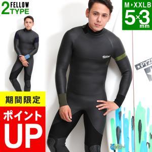セミドライスーツ ウェットスーツ FELLOW 5/3mm 撥水保温起毛素材 防水インナー 日本規格  セミドライ ウェットスーツ サーフィン|go-island