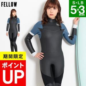 セミドライスーツ ウェットスーツ レディース FELLOW 5/3mm 蓄熱保温起毛 ノンジップ Wネック 日本規格 セミドライ ウエットスーツ サーフィン|go-island