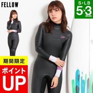 ウェットスーツ セミドライ レディース FELLOW 5×3mm バックジップ サーフィン 保温起毛 JPSA 日本規格|go-island
