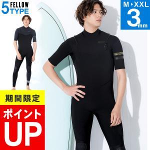 2017モデル シーガル ウェットスーツ メンズ サーフィン ノンジップ シーガル 3mm チェストジップ ウエットスーツ シーガル FELLOW|go-island