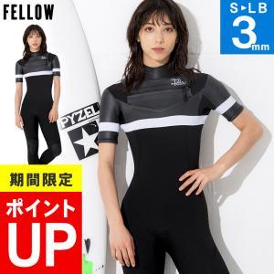 【 管理番号 19F-SG21 】 FELLOW ウェットスーツ シーガル 3mm 抜群の伸縮性と着...