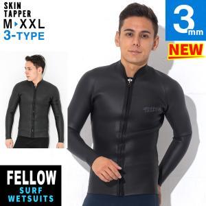 ウェットスーツ タッパー メンズ ALL3mm FELLOW スキン ラバー ウエット サーフィン ...