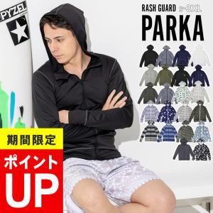 ラッシュガード パーカー メンズ 長袖 S〜3XL 大きいサイズ 日本規格 サイズ交換OK FELLOW