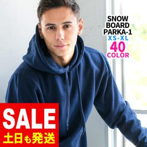 スノーボード パーカー トールパーカー スノボ パーカー ロング 撥水加工 裏起毛 メンズ レディース スキー プルオーバー