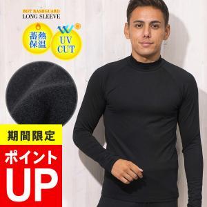 ホットラッシュガード 保温インナー ロングスリーブ 長袖 メンズ ウェットスーツ FELLOW サーフィン 蓄熱 紫外線予防 UPF50+ GO!ISLAND