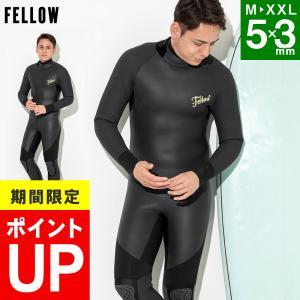 ウェットスーツ セミドライ メンズ バックジップ FELLOW 5×3mm スキン サーフィン JPSA 日本規格 大きいサイズ|go-island