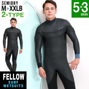 ウェットスーツ セミドライ メンズ ロングチェストジップ FELLOW 5×3mm スキン サーフィン 保温 起毛 大きいサイズ|go-island