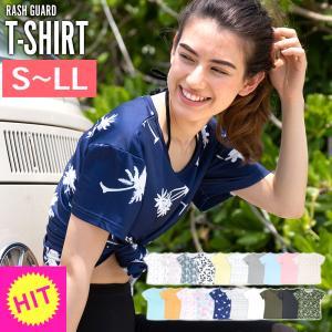 ラッシュガード レディース Tシャツ クルーネック ゆったり 大きいサイズ UPF50+ UVカット 98%以上 FELLOW 紫外線対策|GO!ISLAND