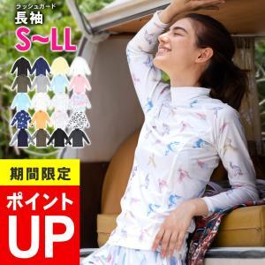 ラッシュガード レディース 長袖 Tシャツ ハイネック ゆったり 大きいサイズ UPF50+ UVカ...