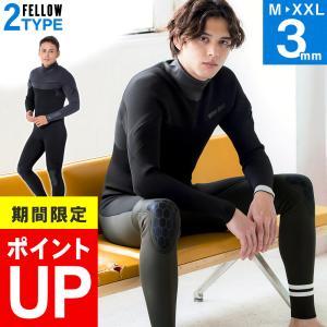 【予約】ウェットスーツ メンズ ロングチェストジップ フルスーツ 3mm FELLOW  サーフィン...