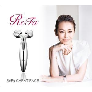 【逆輸入正規品】 (送料無料) MTG リファカラットフェイス ReFa CARAT FACE RF-CF1842B 【シリアル付】【メーカー保証あり】|go-sign