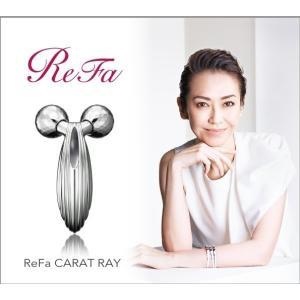 【逆輸入正規品】 (送料無料) MTG リファカラットレイ ReFa CARAT RAY RF-PC2019B [シリアルナンバー付き][メーカー保証あり]|go-sign