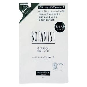 BOTANIST ボタニスト ボタニカル ボディーソープ(モイスト)詰替え用 440ml|go-sign