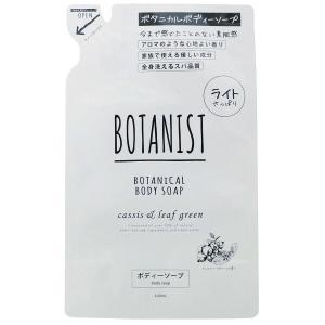 BOTANIST ボタニスト ボタニカル ボディーソープ (ライト) 詰替え用 440ml|go-sign